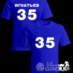 Печать номеров и фамилий на спортивной форме