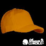 Оранжевая бейсболка велюровая