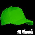 Зеленая бейсболка велюровая