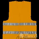 Сигнальные жилеты «Сетка» от производителя