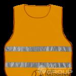 Сигнальная накидка оранжевая