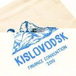 Перенос логотипа «KISLOVODSK» на сумки