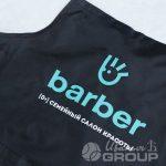Перенос логотипа «Barber» на фартуки