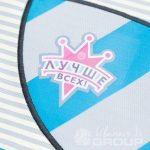 Нанесение логотипа «Лучше всех» на детские рюкзаки в виде енота