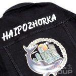 Нанесение логотипа «HAIPIZHORKA» на джинсовые куртки
