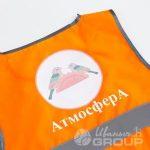 Перенос логотипа «АТМОСФЕРА» на сигнальные жилеты