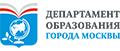 Департаментр Образования г.Москва