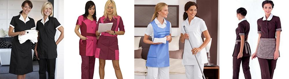 Одежда для горничных и уборщиц