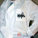 белые халаты с логотипом компании на заказ москва